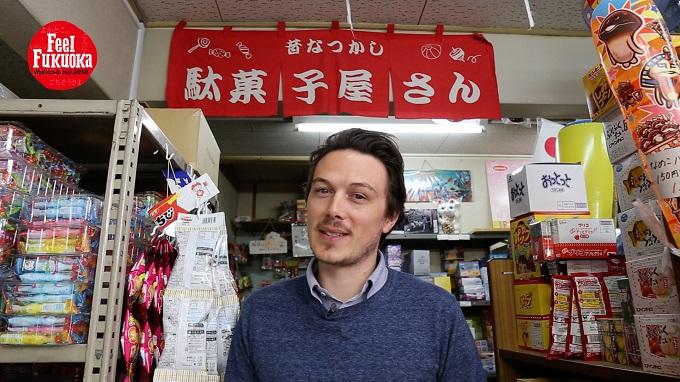 百三十余年の歴史を持つ「奥村商店」