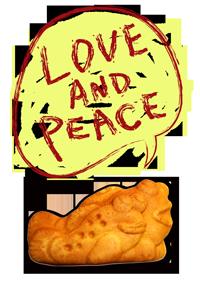 FFJ ムツゴロウマンジュウは「LOVE&PEACE」がテーマ