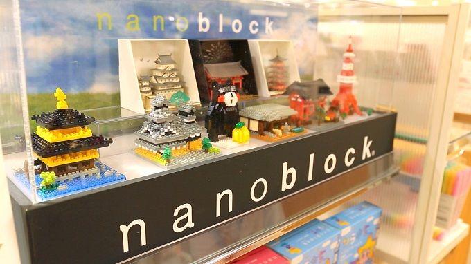 FFJ nano blockで作れる熊本城